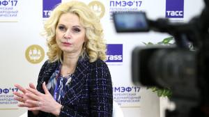 Татьяна Голикова оценила эффект от повышения пенсионного возраста