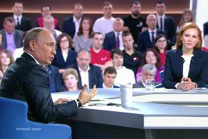 Владимир Путин_решение по пенсионному возрасту еще не принято