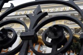 В Центробанке задумались о санации НПФ