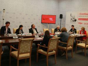 Университет для башкирских пенсионеров