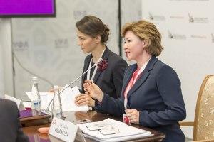 Ленара Иванова и Наталья Починок_форум Сообщество в Уфе
