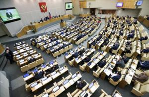 Законопроект о повышении пенсионного возраста принят Госдумой